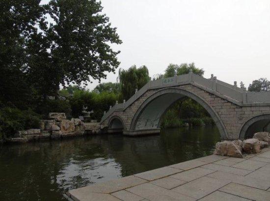 Jinan, China: 不错!!!!