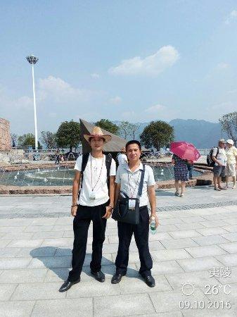 Ичан, Китай: 三峡大坝,世界第一大水利工程o