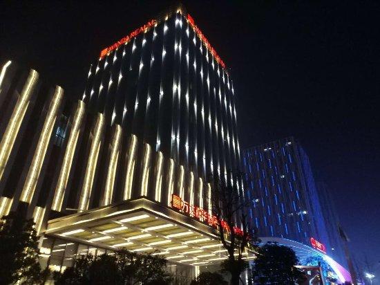Jingzhou, China: photo0.jpg