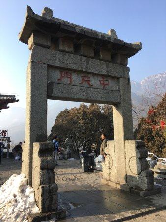 Tai'an, Cina: photo2.jpg
