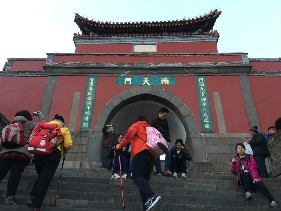Tai'an, China: photo5.jpg