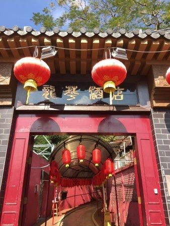 Lung Wah Hotel: photo1.jpg