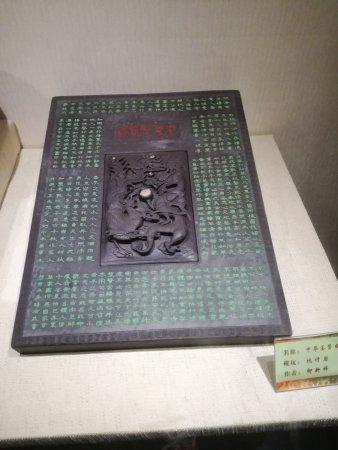 Zhaoqing, China: IMG_20170101_143300_large.jpg