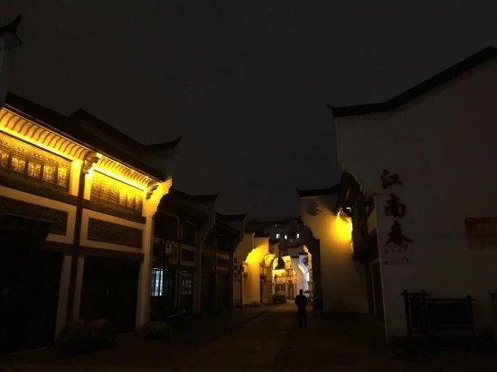 Chizhou, China: 池州孝肃街