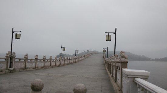 Yuyao, Chine : 四明湖