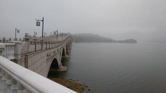 Yuyao, China: 四明湖