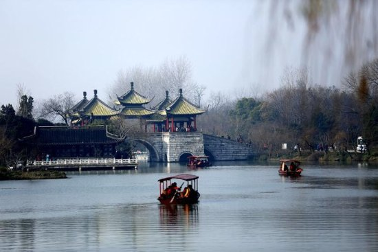 Yangzhou, Chine : 瘦西湖