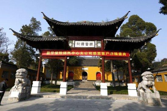 Yangzhou, China: photo0.jpg