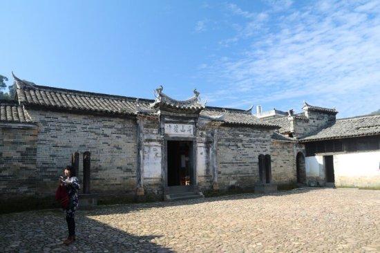 Liancheng County, China: 20170101110539_IMG_2668_large.jpg