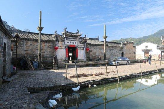 Liancheng County, China: 20170101110953_IMG_2672_large.jpg