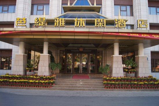 Linyi, China: 门口