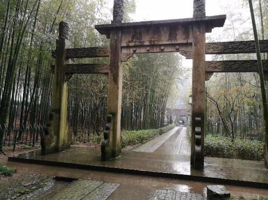 Yunxi Zhujing Scenic Resort: 有点年头的牌坊