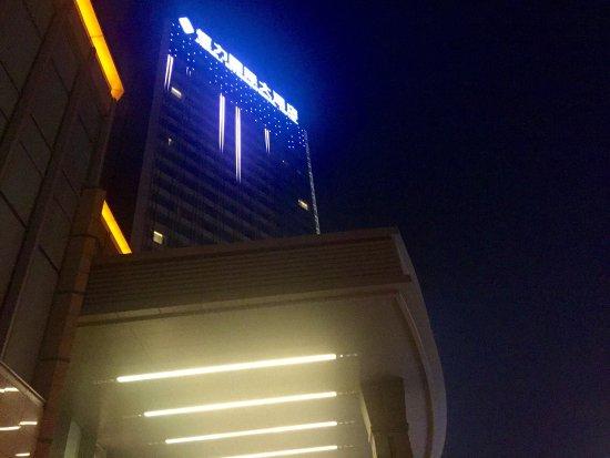 Hengli International Hotel