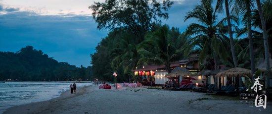 Klong Prao Resort Koh Chang: 酒店的海滩