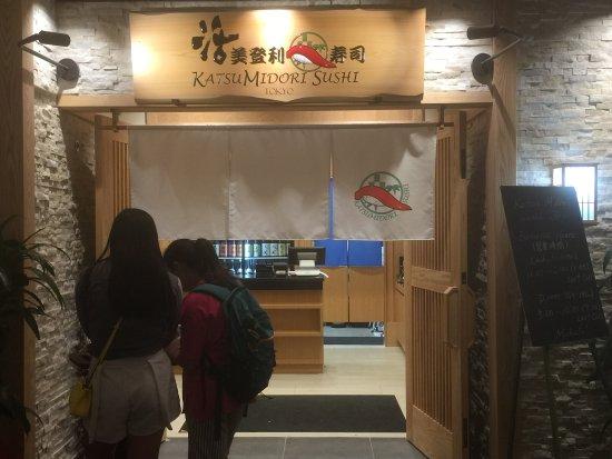 Katsumidori Sushi: 非常棒