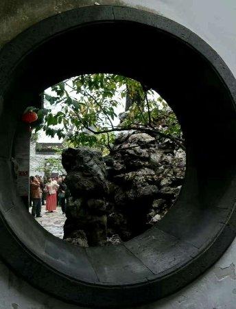 Yangzhou, China: 一步一景