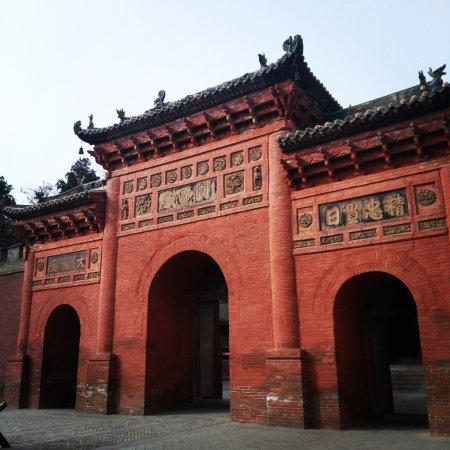 Yuncheng, Cina: 相当有历史感的关帝庙。