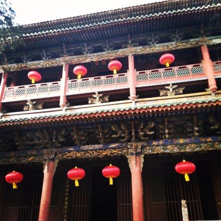 Yuncheng, Cina: 二楼的柱子是倒过来的,应是想要建造空中楼阁的意思。