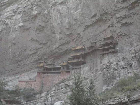 Hengshan Hanging Temple (Xuankong si): 悬空寺就是这个样子