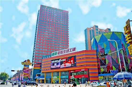 Shijiazhuang, Kina: 西美喜家酒店位于石家庄红旗大街汇丰路10号,周边矗立20多所中职高校区,喜家酒店集餐饮住宿会议娱乐为一体的时尚精品四星级酒店,毗邻综合购物大型商超,距石家庄新火车站仅4.5公里,北至二环南至三