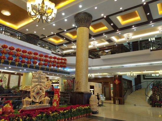 Zhanjiang, China: 酒店大厅