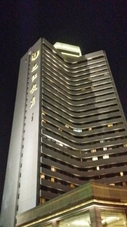 Hangzhou Zhijiang Hotel: photo0.jpg