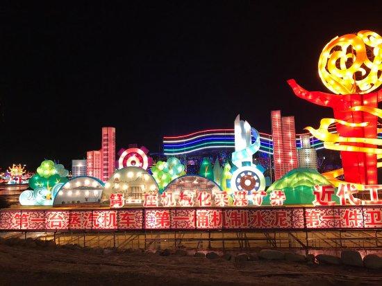 Tangshan, China: photo7.jpg