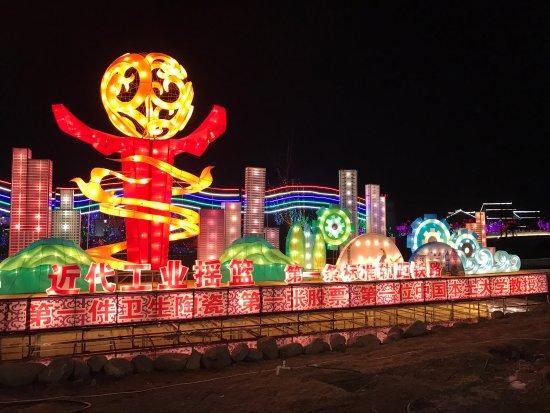 Tangshan, China: photo8.jpg