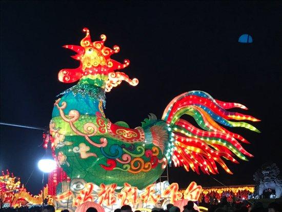 Tangshan, China: photo9.jpg