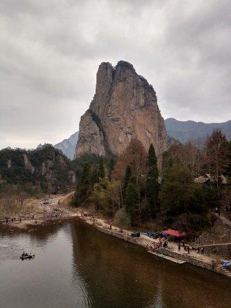 Yongjia County, China: 楠溪江石桅岩