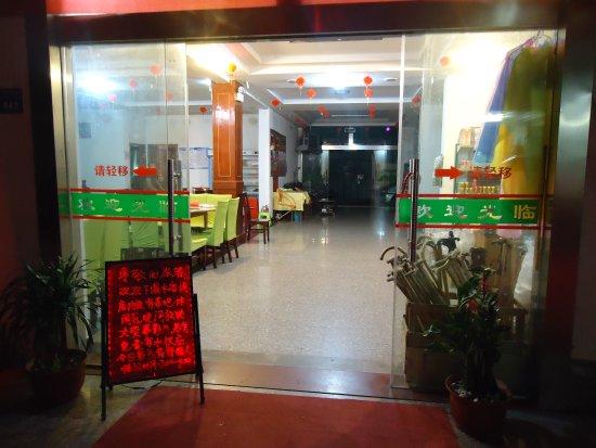 Xishan Yingshui Inn