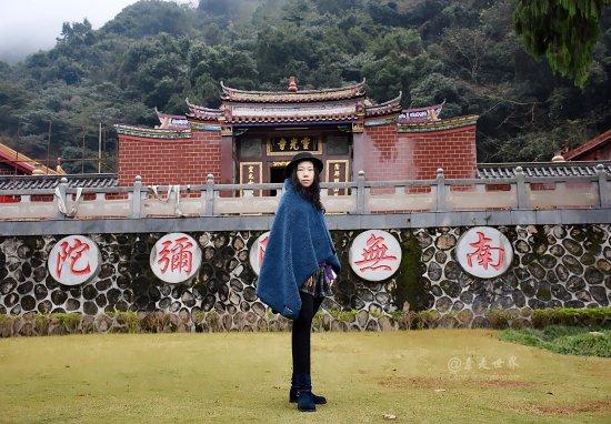 Mei County, China: 梅州阴那山灵光寺的传说多不胜数