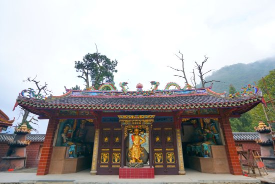 Mei County, China: 梅州阴那山灵光寺