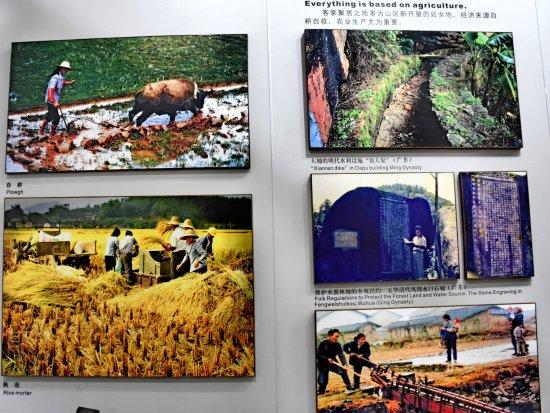 Meizhou, China: 中国客家博物馆