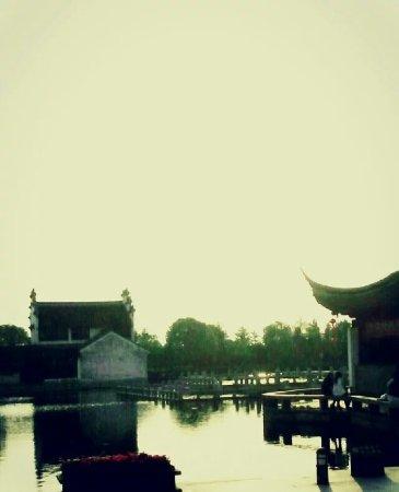 Jiashan County, Kina: 1486633147566_large.jpg