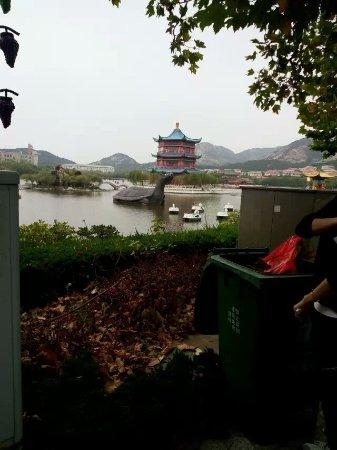 Rongcheng, Chine : 1486634177888_large.jpg