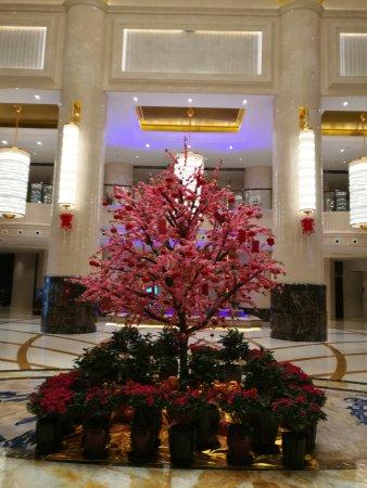Gaoyou, Kina: 波司登国际开元名庭大酒店