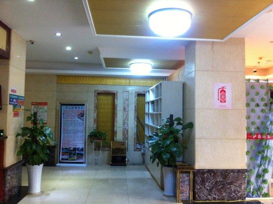 Jiujiang Photo