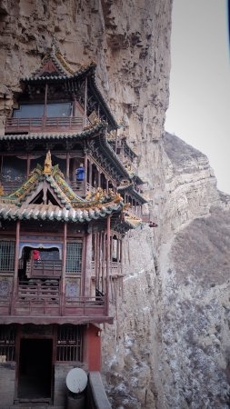 Hengshan Hanging Temple (Xuankong si): photo1.jpg