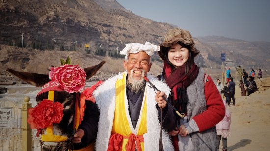 Ji County, China: photo4.jpg