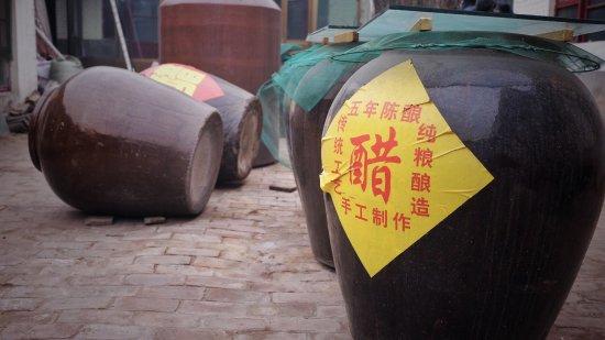 Pingyao County, China: photo2.jpg