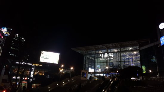 Silloam Hanjeungmak: 首尔站旁