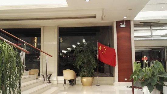 Imagen de Ramada Beijing North