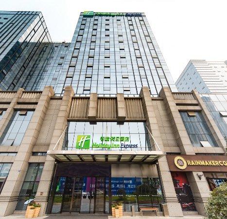 Holiday Inn Chengdu Jinniu