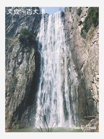 Baizhangji Feiyun Lake Scenic Resort : photo0.jpg