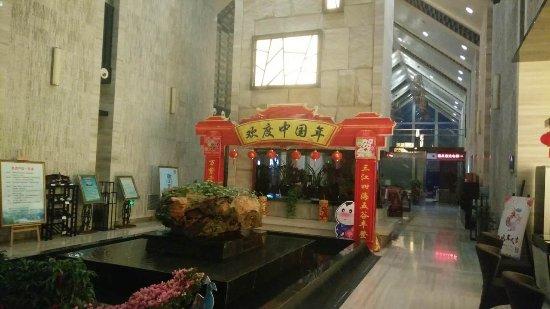 Sishui County, China: 酒店大堂