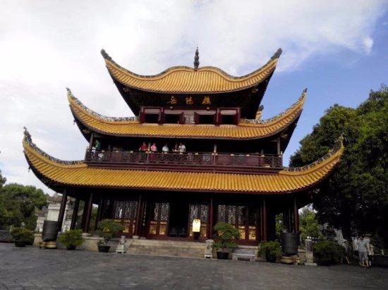 Yueyang, Chiny: 岳阳楼