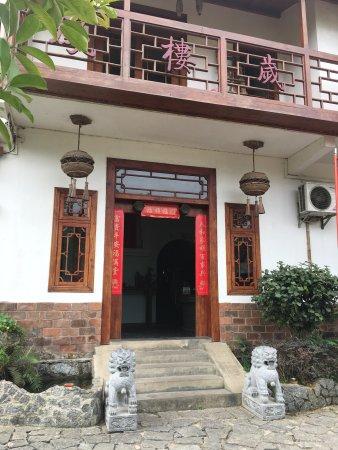 Bilde fra Yangshuo Phoenix Pagoda Fonglou Retreat