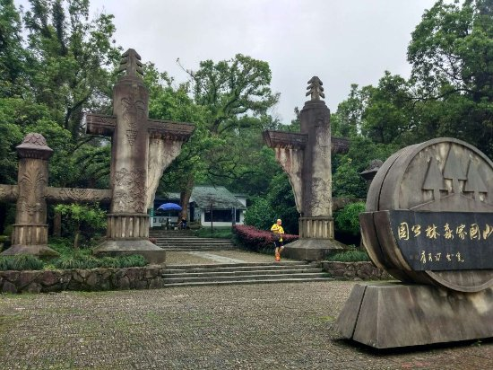 Tonglu County, الصين: IMG_926981333_large.jpg