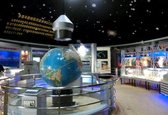 China University of Geosciences Museum: 门票有点贵